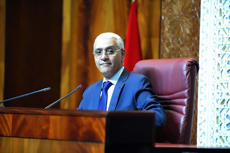 القمة الثالثة لرؤساء البرلمانات والدورة الثانية عشرة للجمعية البرلمانية للاتحاد من أجل المتوسط
