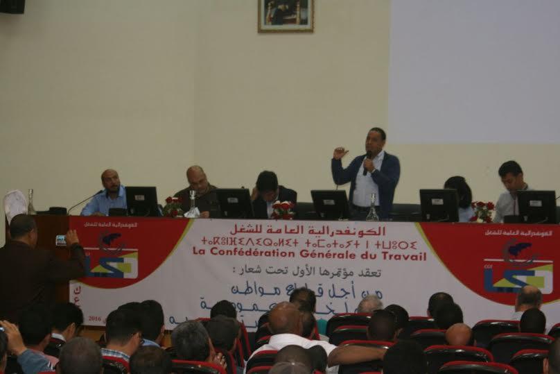 الكونفدرالية العامة للشغل بالمغرب  تتضامن مع  الطبقة العاملة الفرنسية