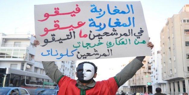 مفسدو الانتخابات، رمضان والمخيمات