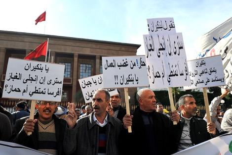 النقابات تخوض اضراب وطني عام في الوظيفة العمومية و الجماعات المحلية  مع اعتصام امام البرلمان