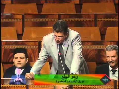رحو الهيلع يطالب وزير الداخلية باحداث عمالة بالرماني