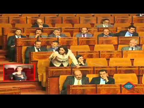 """برلمانية حركية…يا وزير الداخلية ما تبقاوش ترسلو """"قياد"""" ولاد مدينة للعروبية"""