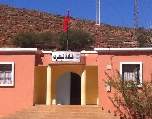 قائد قيادة من سيدي إفني يرفض التوصل بمراسلات من جمعيات المجتمع المدني