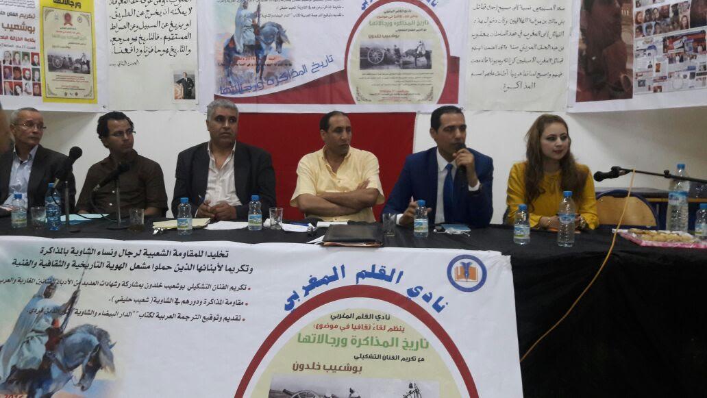 في لقاء جماهيري لنادي القلم المغربي بالكارة: أعلام النصر ترتفع عاليا بالمذاكرة