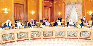 تعديل حكومي بالسعودية+ لائحة الوزراء