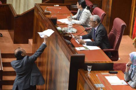 مجلس النواب يتوصل رسميا باستقالة برلماني البام