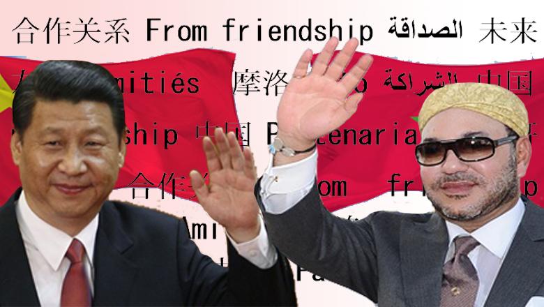 """مرحبا بالشينوا بالمغرب..الملك محمد السادس يلغي """"الفيزا"""" على الصينيين"""