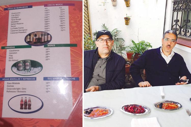 """الوزير رباح القيادي الإسلامي في """"البيجيدي"""" يتناول وجبة الغداء في """"بار"""" يقدم """"الطاسة"""" لزبناءه"""