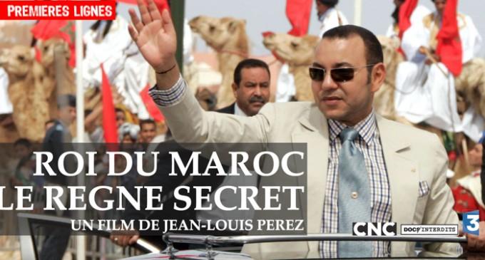 """وثائقي""""فرانس3″….لما يتحول الحقد الى أداة للانتقام من مغرب الملك محمد السادس"""