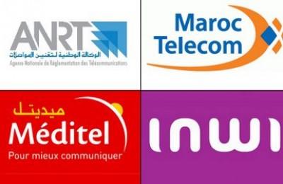 """الداخلية توجه تحذيرا إلى شركات الاتصالات بسبب """"الشرائح غير المسجلة"""""""