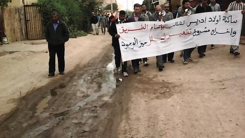 الفقيه بنصالح: احتجاج   بجماعة البرادية ضد الإقصاء من شراكة تطهير السائل بدواوير الجماعة.