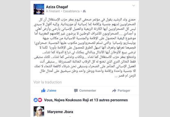 الشكاف-حمدي-ولد-الرشيد