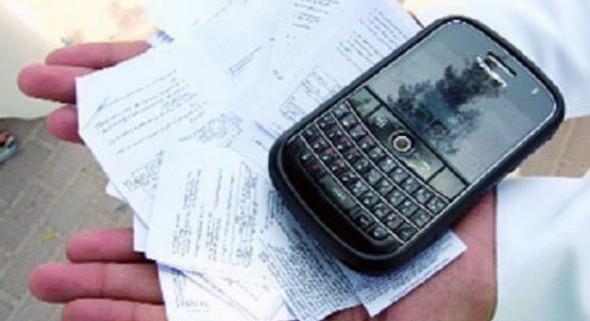 وزارة بلمختار تؤكد إعتقال مسربي مواضيع الإمتحانات في ظرف زمني قياسي
