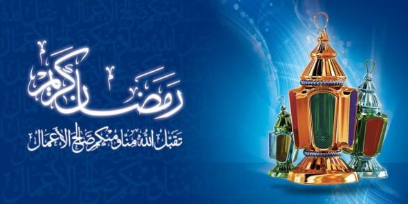رمضان شهر التقرب إلى الله بصالح الأعمال ودورة مكثفة في ثلاثين يوما يجتهد العبد فيها ليطهر نفسه