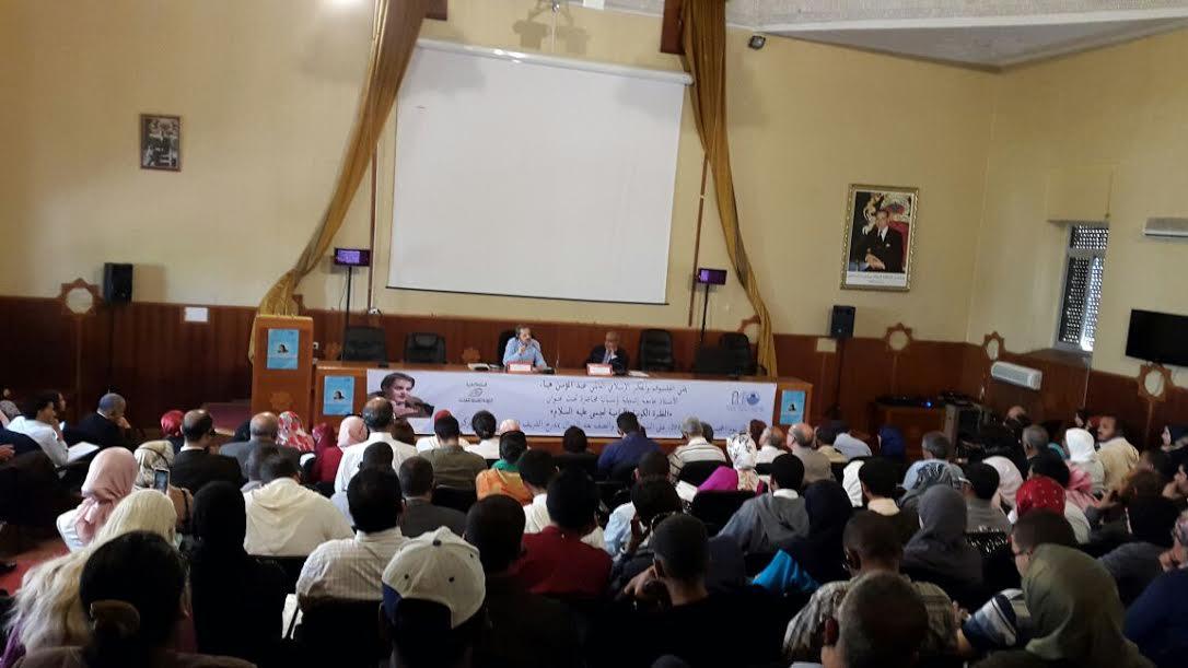 المفكر الإسباني المعتنق للإسلام عبد المؤمن هيا يحاضر في المغرب