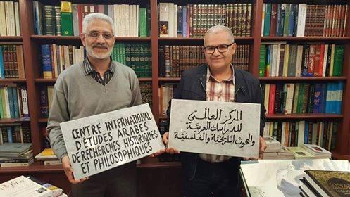 نادي قضاة المغرب يصف تقرير الخارجية الأمريكية بالمسيء لسلطة القضاء