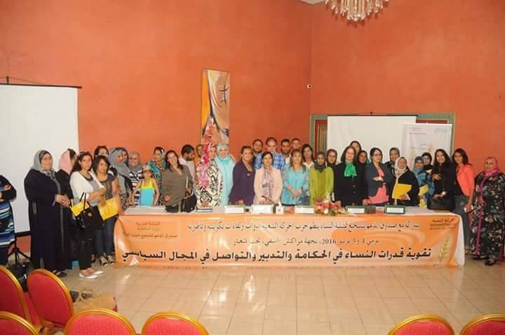 غيتة الحاتمي: سنواصل دعم النساء من اجل تمكينهن من المشاركة السياسية