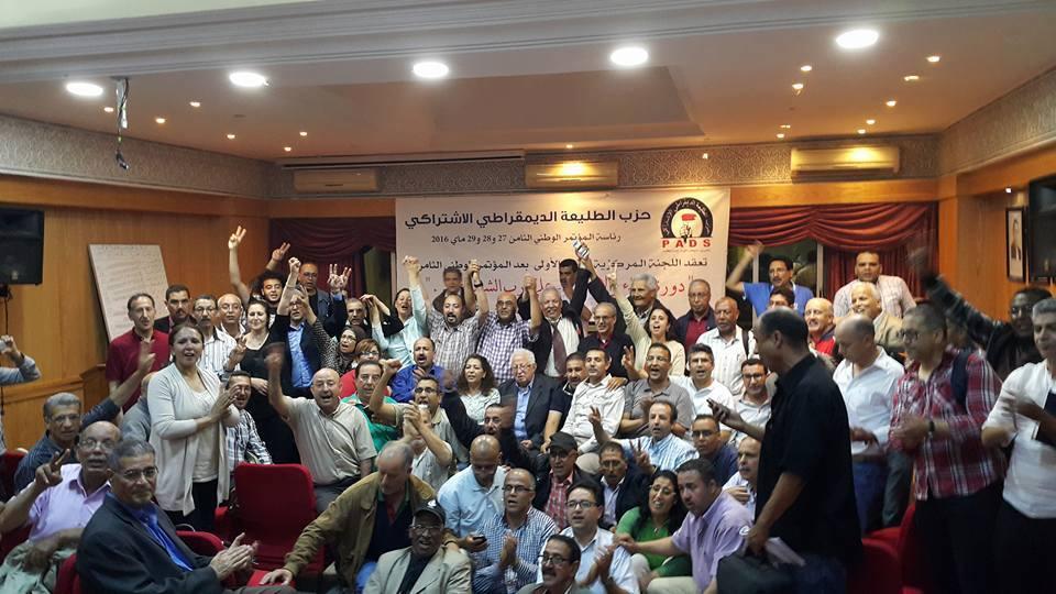 عبد الرحمان بنعمرو يفاجئ اللجنة المركزية لحزب الطليعة بقرار شجاع !
