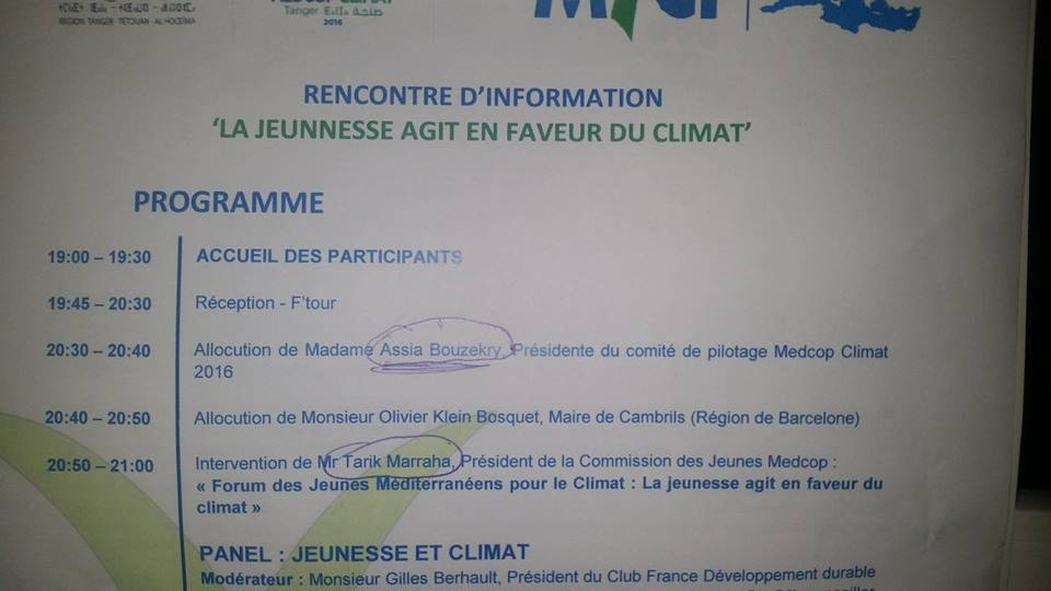 """فضيحة نائبة إلياس العماري: تٌحضر مؤتمر المناخ المتوسطي هي وإبنها بطنجة """"خيرنا ما يديه غيرنا"""""""
