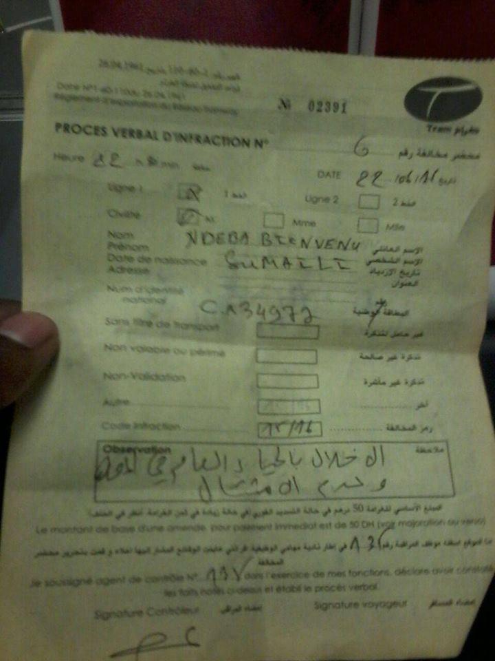 """خطير: طرامواي الرباط سلا يمارس شرطة """"الأخلاق"""" ويتدخل في حرية المغاربة وسلوكهم"""