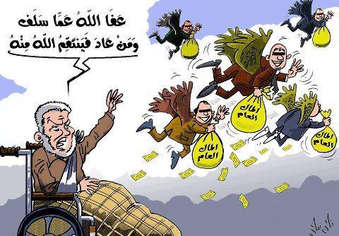 مرصد وطني يطالب الحكومة بمحاربة الريع كما وعدت به المغاربة