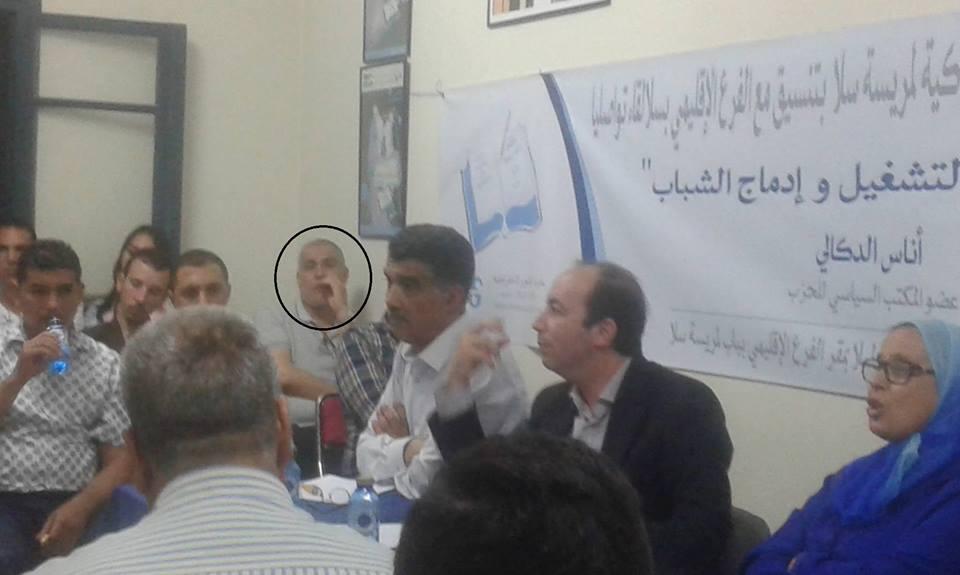 فعاليات سياسية تطالب بعدم إقحام وكالة انابيك سلا في التنافس الانتخابي