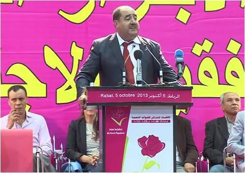 الاتحاد الاشتراكي يدعو  مناضلي الاتحاد الى عقد ملتقيات جهوية للتعبئة للانتخابات