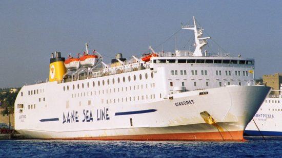 الخطوط المغربية الإفريقية تطلق أول رحلة بحرية اليوم الجمعة