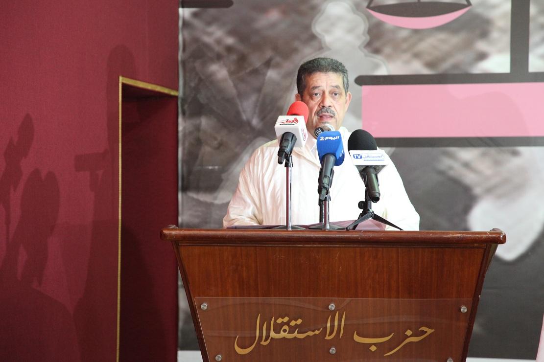 """حزب الاستقلال في أقوى لحظاته: يهاجم """" التحكم"""" والدولة"""" ووزارة الداخلية والبام"""