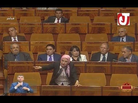"""نائبة برلمانية : مايمكنش يبقى البرلماني يجري مورا الوزير ف """"الكولوار"""" باش يحل مشاكل المواطنين"""