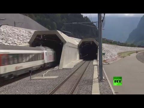 سويسرا تفتتح أطول نفق في العالم