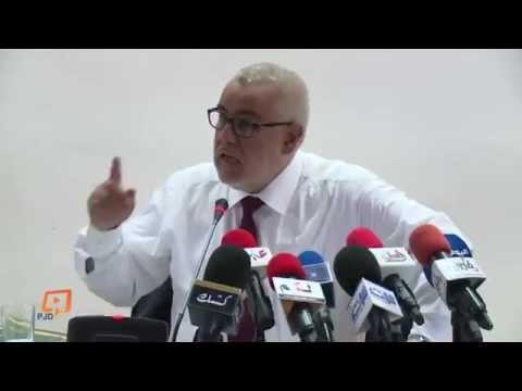 بنكيران : أشنو علاقة الدجاج برئيس الحكومة !!!
