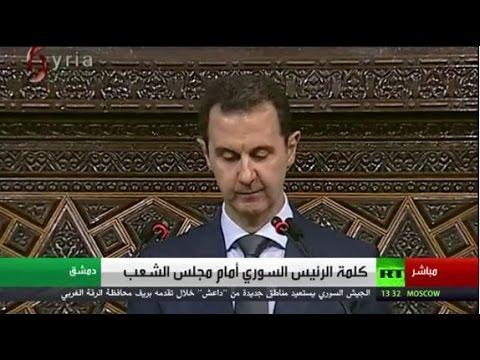 الأسد في كلمة أمام البرلمان: حربنا ضد الإرهاب مستمرة وسفك الدماء لن ينتهي حتى نقتلع الإرهاب من جذوره