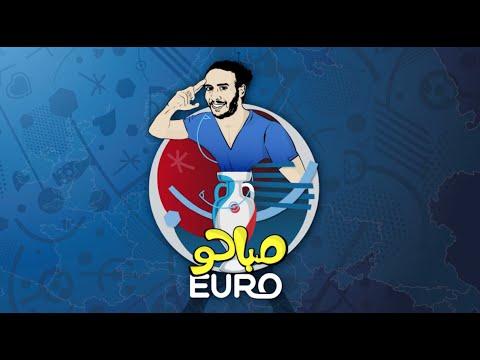 اليورو بالفيديو – دليلك لمجموعات وفرق أمم أوروبا 2016