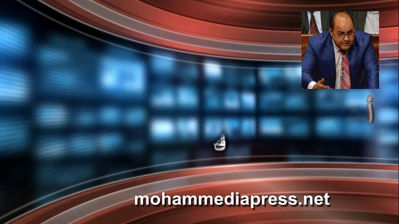 الاتحاديون في المحمدية يختارون وبالاجماع مهدي مزواري وكيلا للائحة الحزب في الانتخابات التشريعية