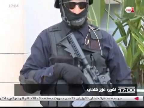 فيديو .. تفاصيل توقيف إيطالي يشتبه بتورطه في مشروع إرهابي