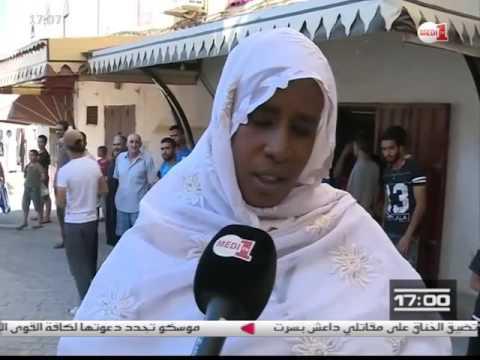 ردود الفعل بعد حفل تنصيب أعضاء المجلس الأعلى لمؤسسة محمد السادس للعلماء الأفارقة