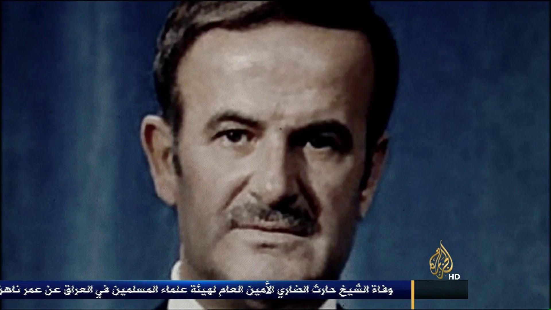 وثائقي | حافظ الأسد .. كيف حكم ؟