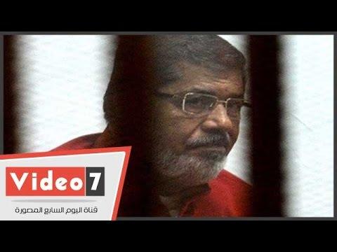 """لحظة الحكم بالمؤبد على مرسى فى قضية """"التخابر مع قطر"""""""