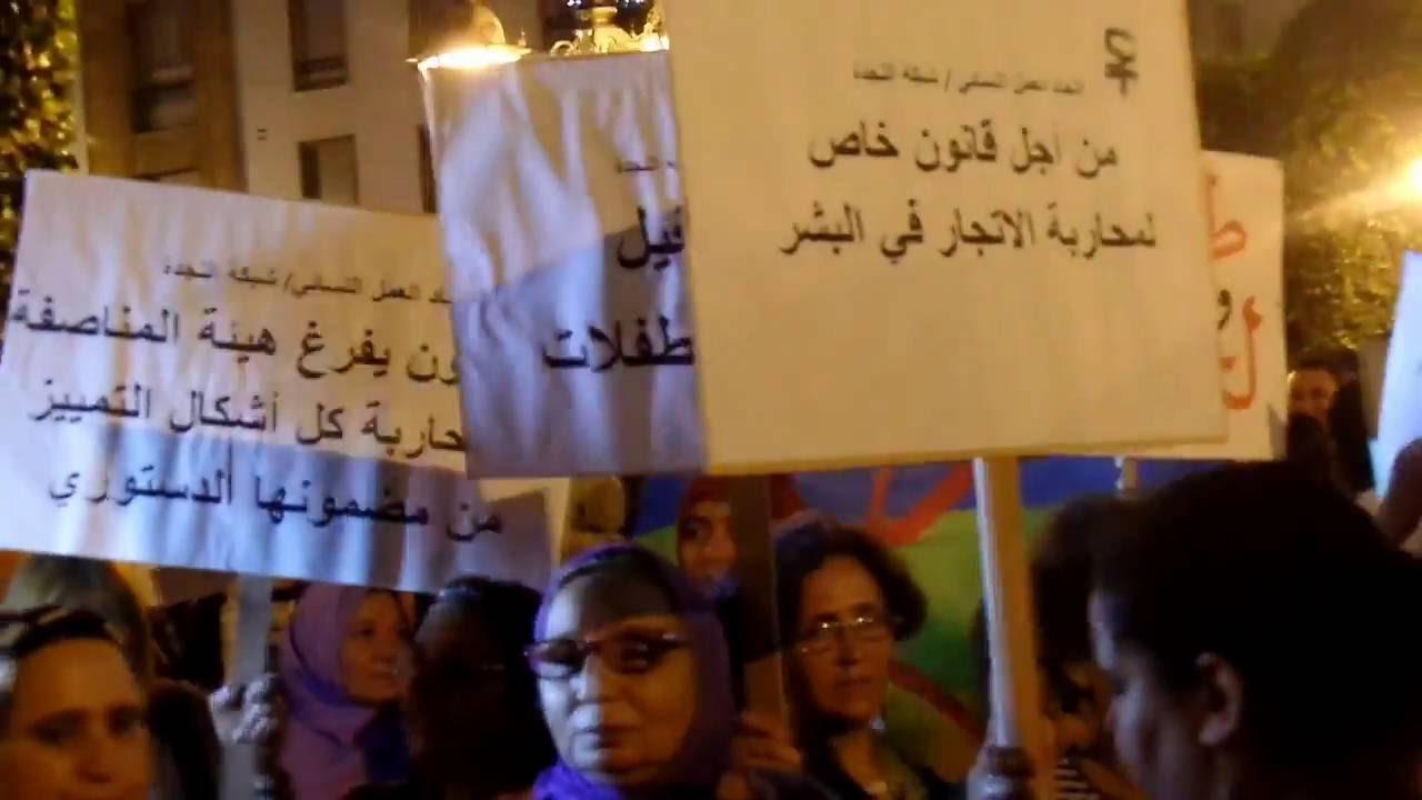 """فيديو  : نساء في وقفة """"حراك الغضب من أجل المساواة والحقوق والحريات"""