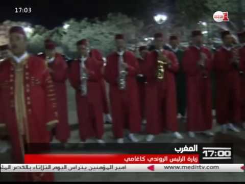 الملك محمد السادس يقيم بالدار البيضاء مأدبة إفطار على شرف الرئيس الرواندي