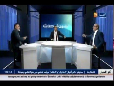 عراك في قناة جزائرية بسبب المغرب