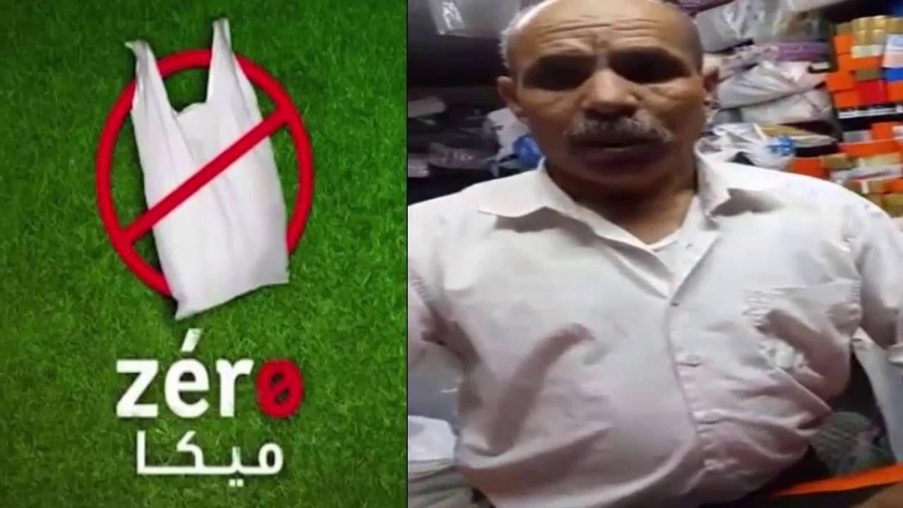 مهني بقطاع البلاستيك يحتج ضد قرارالحكومة منع « الميكا » من الأسواق المغربية