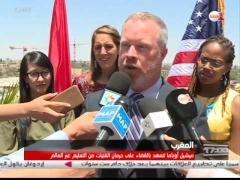 """""""دعوا الفتيات يتعلمن"""" شعار مشيل أوباما من مراكش"""