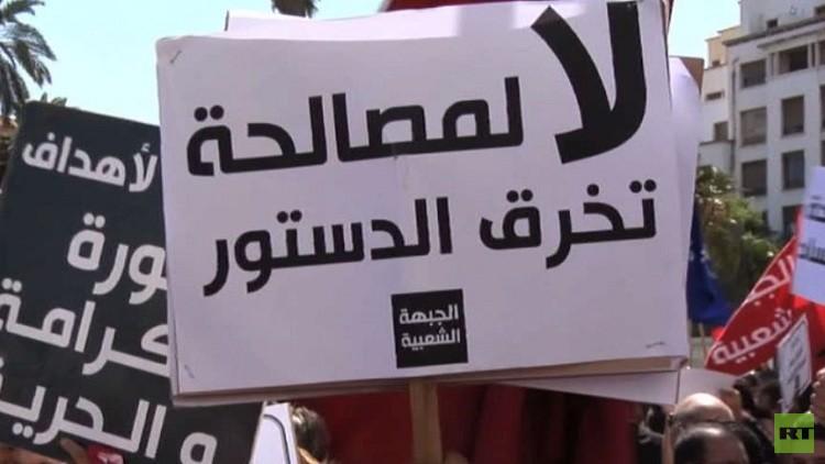 """المصالحة في تونس: إيداع 65 ألف ملف انتهاكات حقوق الإنسان لدى """"هيئة الحقيقة والكرامة"""""""