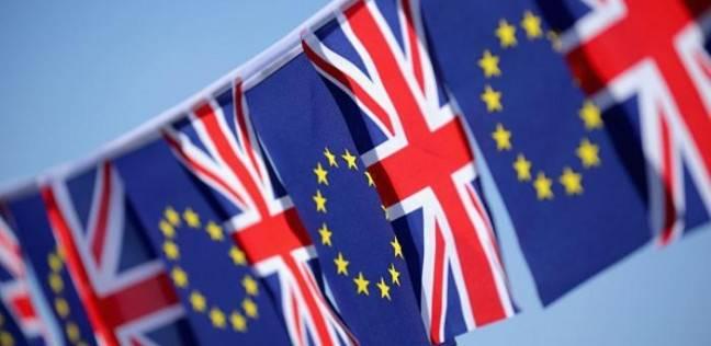 بعد اعلان النتائج  الاستفتاء البريطاني- معسكر الخروج 51.1% ومعسكر البقاء 48.9%