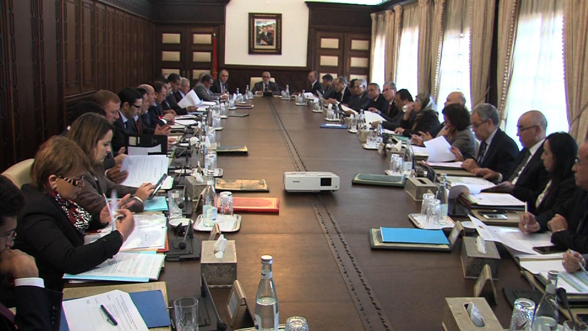 حكومة بن كيران تصادق على  مشروع قانون المجلس الاستشاري للشباب والعمل الجمعوي