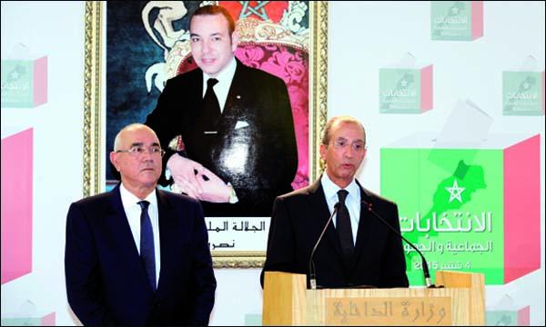 وزارة الداخلية تنشر النتائج النهائية للانتخابات الجماعية والجهوية