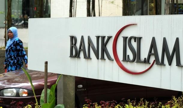 المغرب يشرع في فتح أبواب البنوك الإسلامية