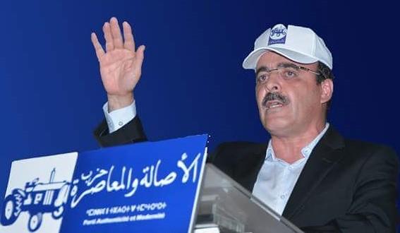 حزب الأصالة والمعاصرة منذ أن قطر به السقف ذات انتخابات وذات فريق برلماني يجمع شتات بعض الأحزاب مجهولة المصدر